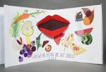 Monsanto by Daimei Wu