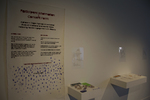 Prior Things 2039 by Campus Exhibitions