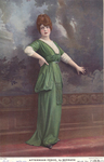 Afternoon Frock by Fleet Library, Visual + Material Resources, and Bernard