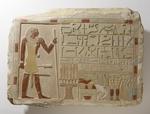 Funerary Stela of Heni