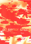 GD Senior Show: Woods-Gerry