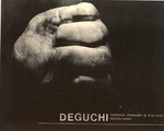Deguchi