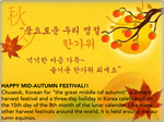 Chuseok Poster by Intercultural Student Engagement