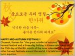Chuseok Poster