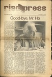 RISD press May 11, 1973