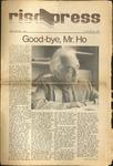 RISD press May 11, 1973