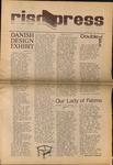 RISD press September 21, 1973