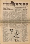 RISD press October 5, 1973