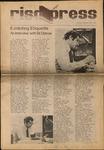 RISD press October 12, 1973
