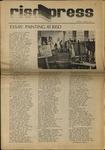RISD press March 8, 1974