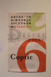 Graphic Design Department Exhibition 2012 by Campus Exhibitions and Graphic Design Department