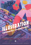 Illustration Department Triennial Exhibition 2017