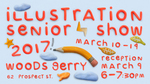 Illustration Senior Exhibition 2017
